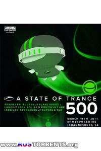Armin van Buuren - A State Of Trance 500 (Johannesburg, South Africa)