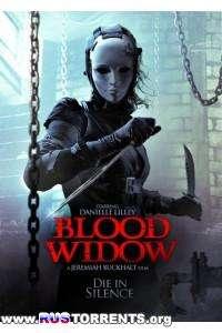 Кровавая вдова | HDRip | L1