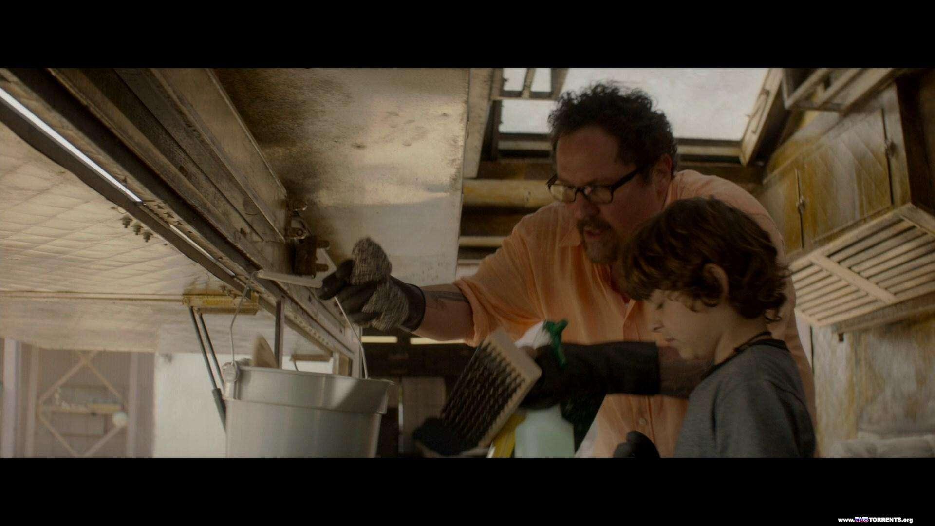 Повар на колесах | Blu-Ray Remux 1080p | Лицензия