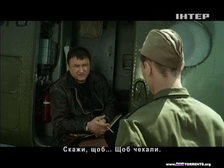 Мотыльки [01-04 из 04] | DVB
