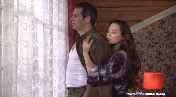 Выйти замуж за генерала | серия 1 - 4 из 4 | SatRip
