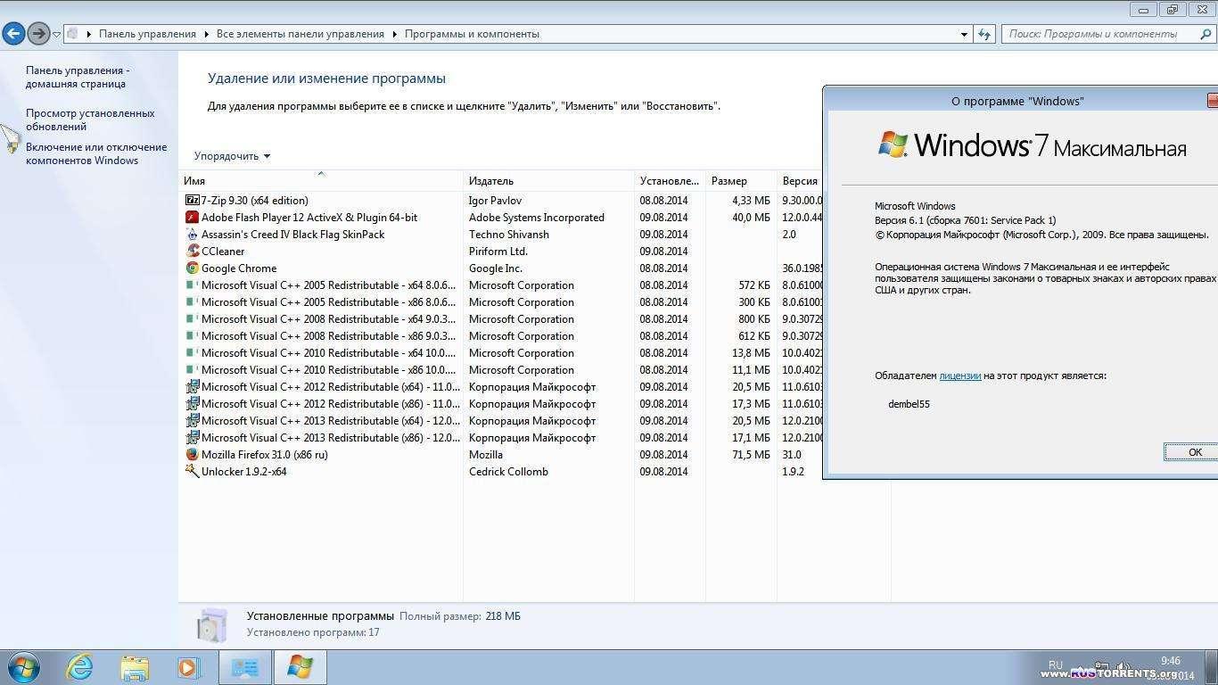 Windows 7 Ultimate SSK Soft x86x64 v.1.08