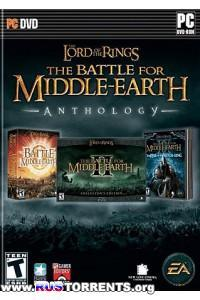 The Lord of the Rings: The Battle for Middle-Earth | PC | Лицензия от Софт Клаб