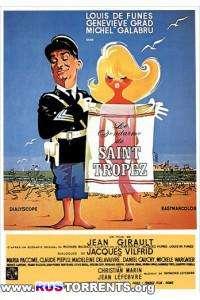 Жандарм из Сен-Тропе | BDRip 720p | P, A