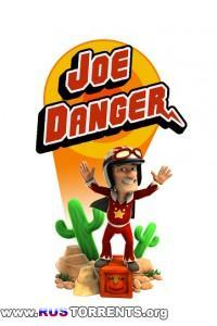 Joe Danger | Лицензия