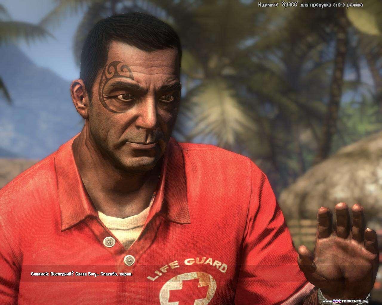 Dead Island.v 1.2.0.(Update 3) + 2 DLC | RePack от Fenixx