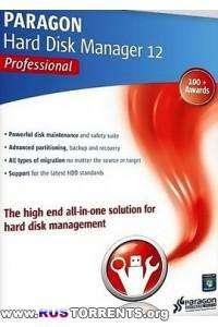 Paragon Hard Disk Manager 12 Professional Final (Официальная русская версия!)