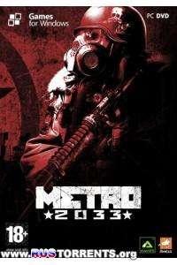 Metro 2033 | PC | Steam-Rip от R.G. Origins