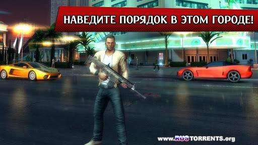 Gangstar Vegas [v2.1.0q + Mod] | Android