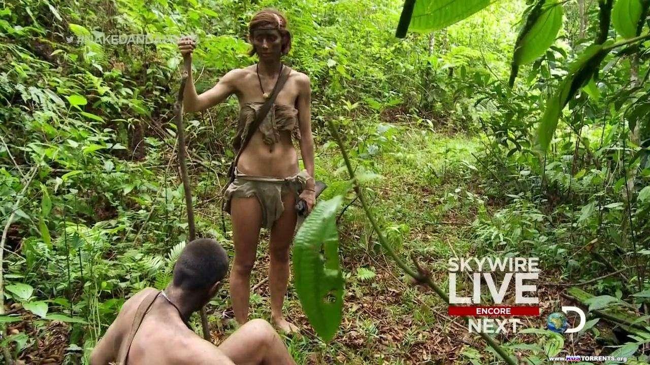 Discovery. Голые и напуганные [S01] | HDTVRip 720p | D