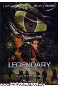 Легенды: Гробница дракона | HDRip | P