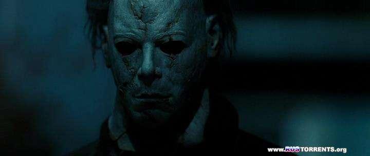Хэллоуин | BDRip