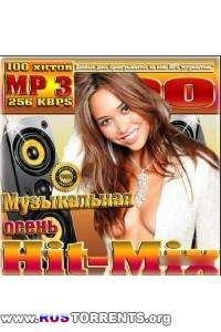 Сборник - Музыкальная осень Hit- Mix | MP3