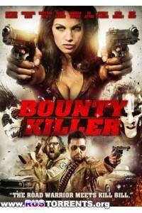 Наемный убийца | BDRip 720p