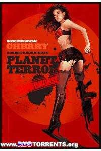 Планета страха [Чистая версия] | BDRip 1080p