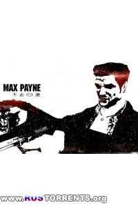 Max Payne 1 | PC | Steam-Rip от R.G. GameWorks