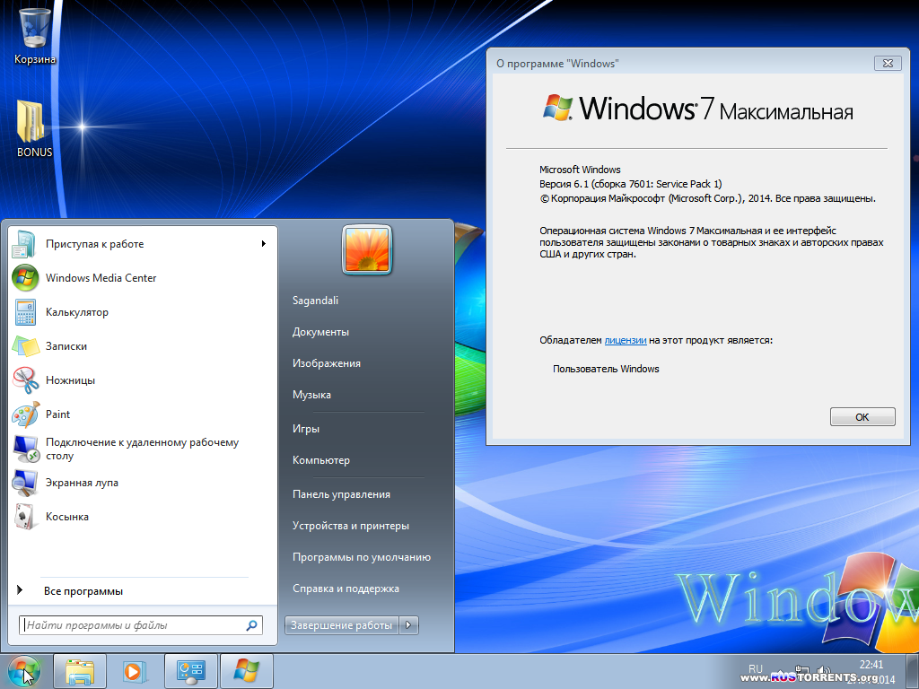 Windows 7 SP1 x64 4in1 AIO Activated Updates for April v.26.04 by DDGroup