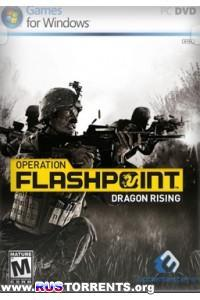 Operation Flashpoint 2: Dragon Rising | Repack от R.G. Механики