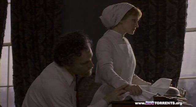 Мэри Райли