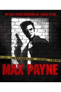 Max Payne Mobile v1.2 | Android