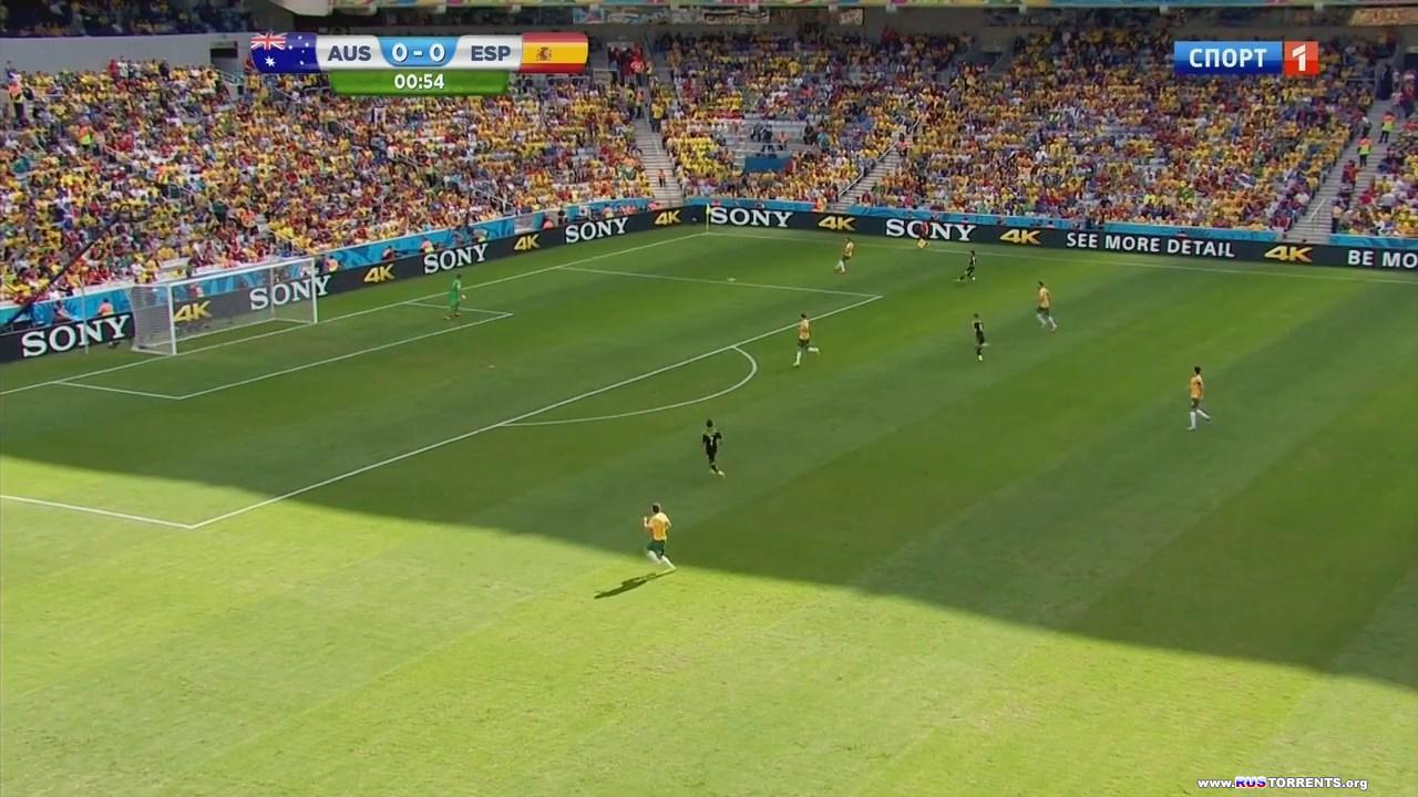 Футбол. Чемпионат мира 2014. Группа B. 3 тур. Австралия - Испания | HDTVRip 720p