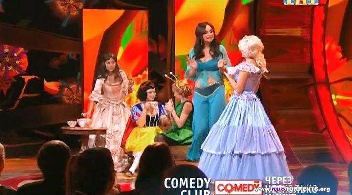 Comedy Woman ������ 109 (���� �� 07.06.) | SATRip
