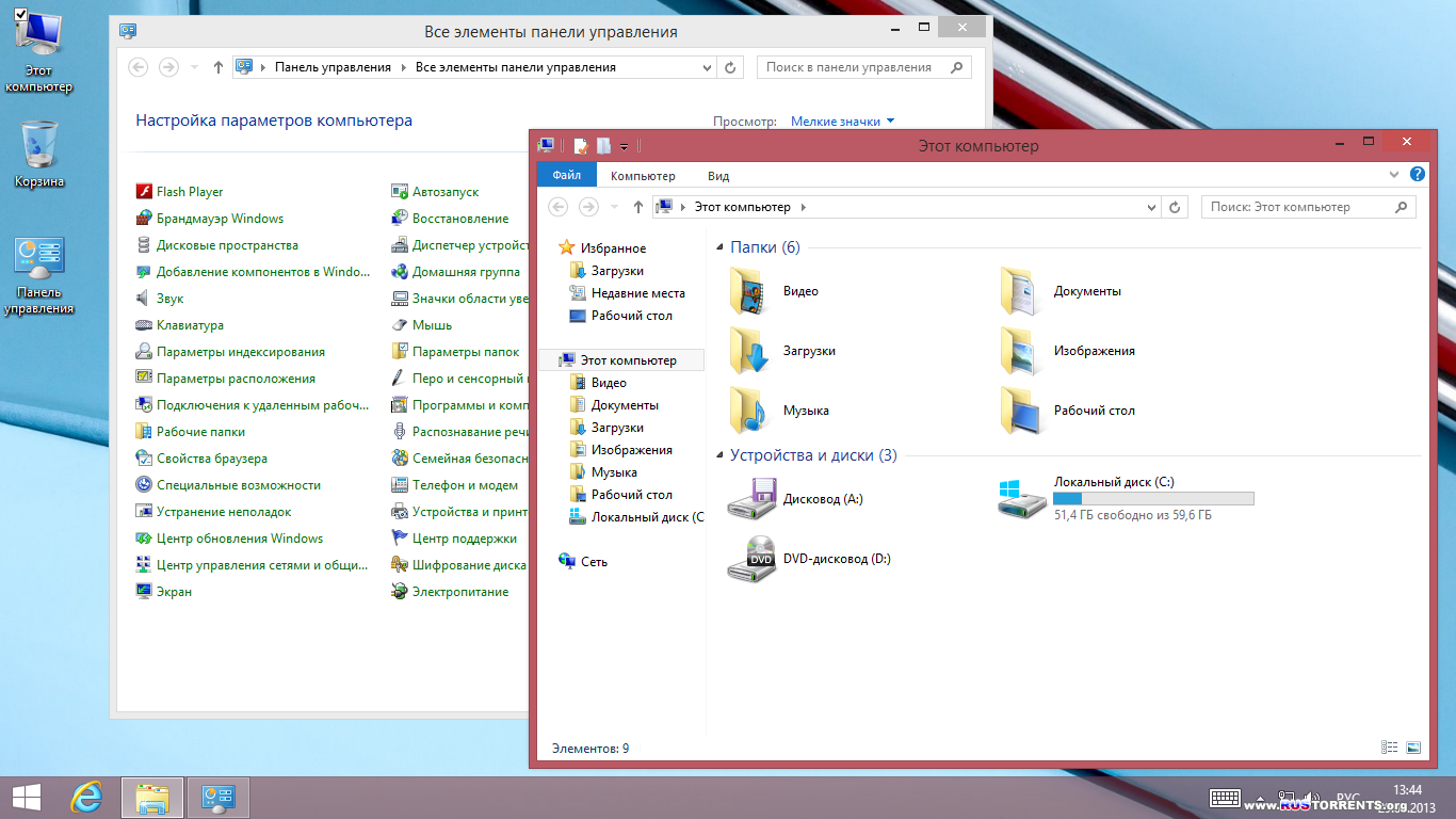 Microsoft Windows 8.1 x64 AIO 8in1 By m0nkrus (RUS/ENG)