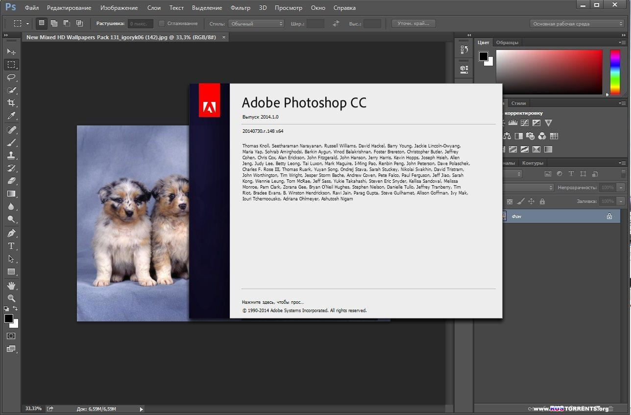 Adobe Photoshop CC 2014.1.0 Final RePack by D!akov