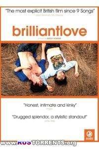 Вспышки любви | DVDRip | A