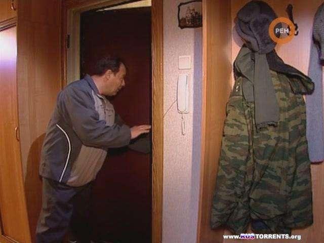 Солдаты  [S08] | SATRip