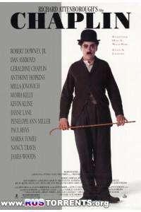 Чаплин | DVDRip