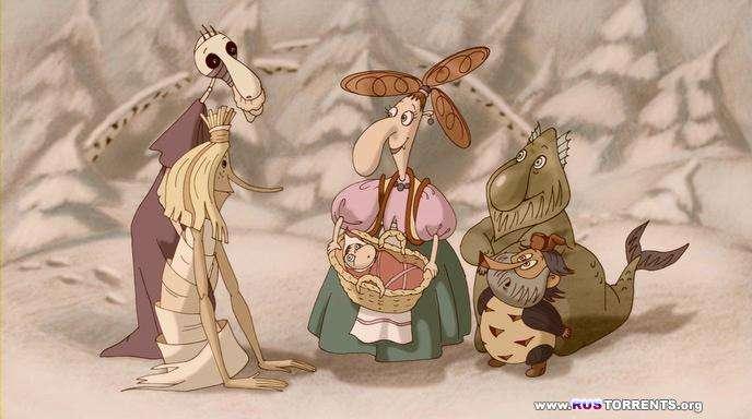 Бабка Ёжка и другие | DVDRip