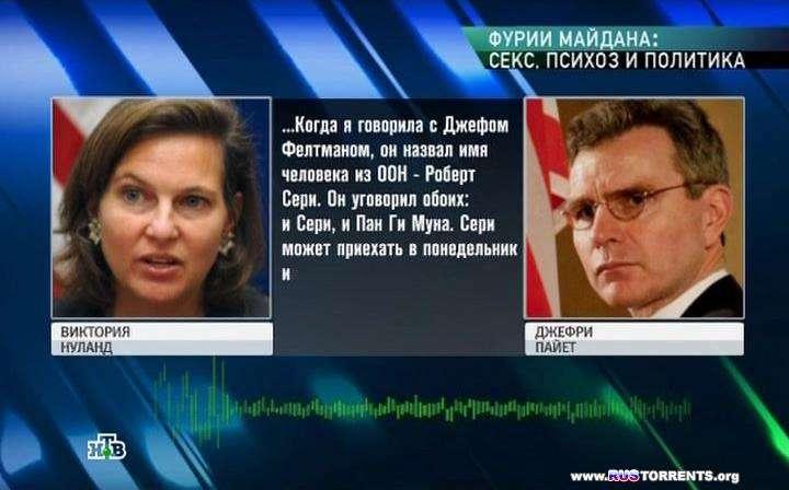 Профессия репортер. Фурии Майдана: секс, психоз и политика | SatRip