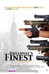 Лучший на Бродвее | HDTVRip