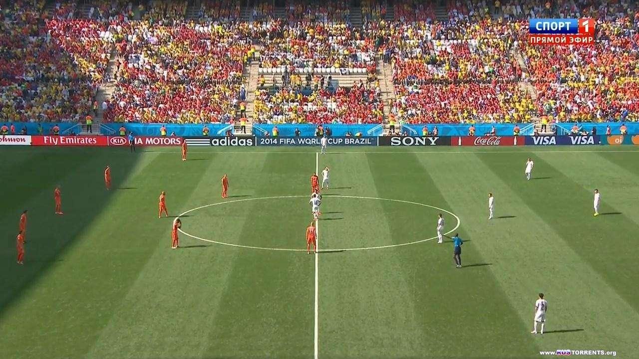 Футбол. Чемпионат мира 2014. Группа B. 3 тур. Нидерланды - Чили | HDTVRip 720p