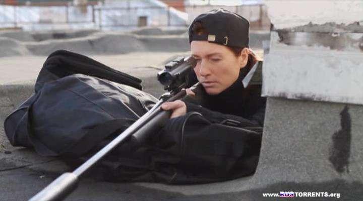 Опережая выстрел [01-08 серии из 08] | DVDRip