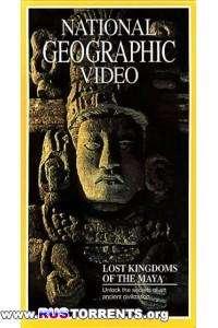 National Geographic: Затерянное королевство Майя