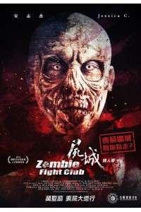 Зомби: Бойцовский Клуб | BDRip 720p | L1