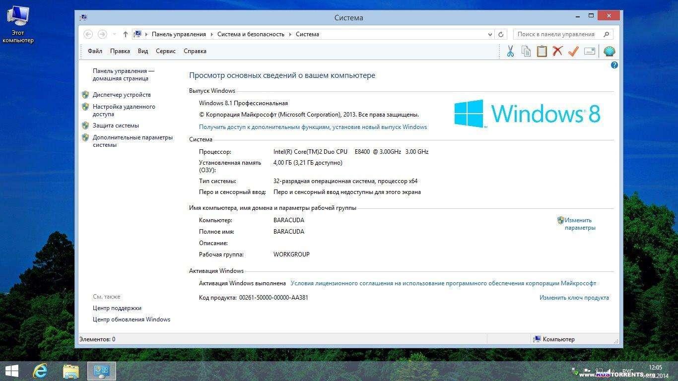 Windows 8.1 x86/x64 6in1 StartSoft v.09/10