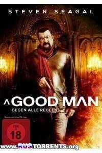 Хороший человек | WEB-DLRip | L1