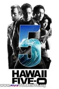 Полиция Гавайев / Гавайи 5.0 [05 сезон: 01-25 серии из 25]   WEB-DLRip   LostFilm