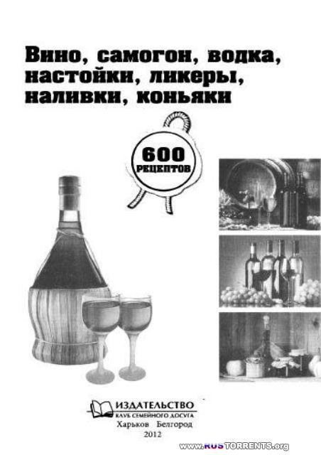 �������� ���� | ���������� ����������� [60 ����]