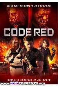 Красный код | DVDRip