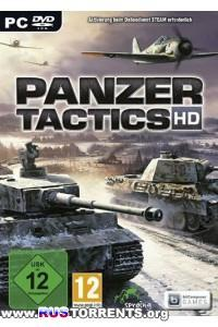 Panzer Tactics HD | PC | Repack от R.G. UPG