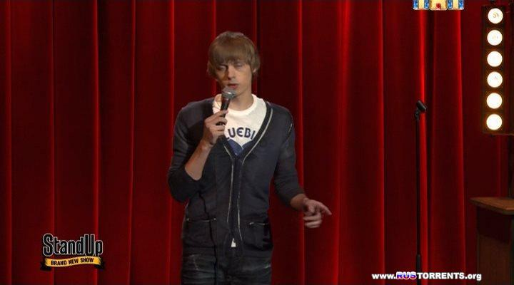 Stand Up [���� �� 01.06] | SATRip