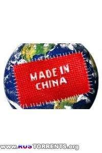 Зарабатываем на Китайской технике
