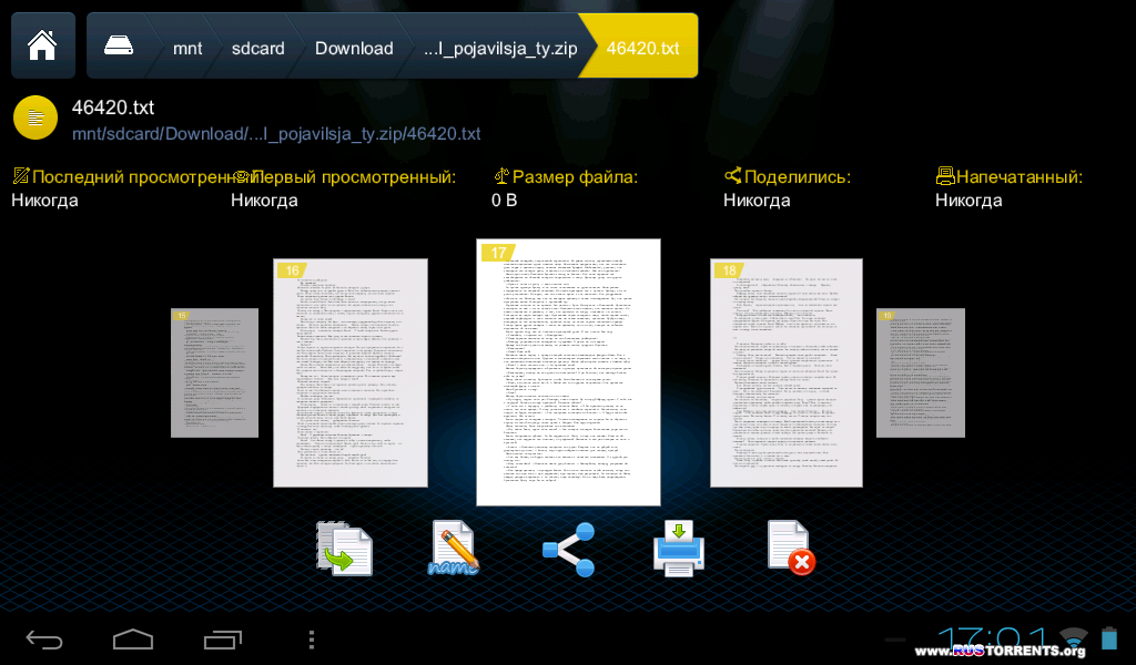 Smart Office 2 v2.3.1 | Android