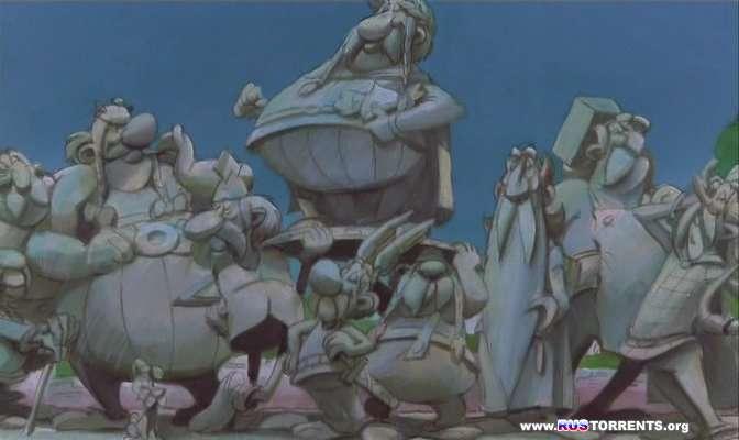 12 подвигов Астерикса / Les douze travaux d'Asterix   DVDRip