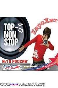 VA - ЕвроХит Топ-40 + Золотой Граммофон от Русского Радио (02.11.2013)