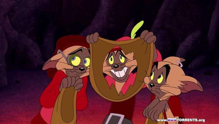 Том и Джерри: Потерянный дракон | BDRip | Лицензия